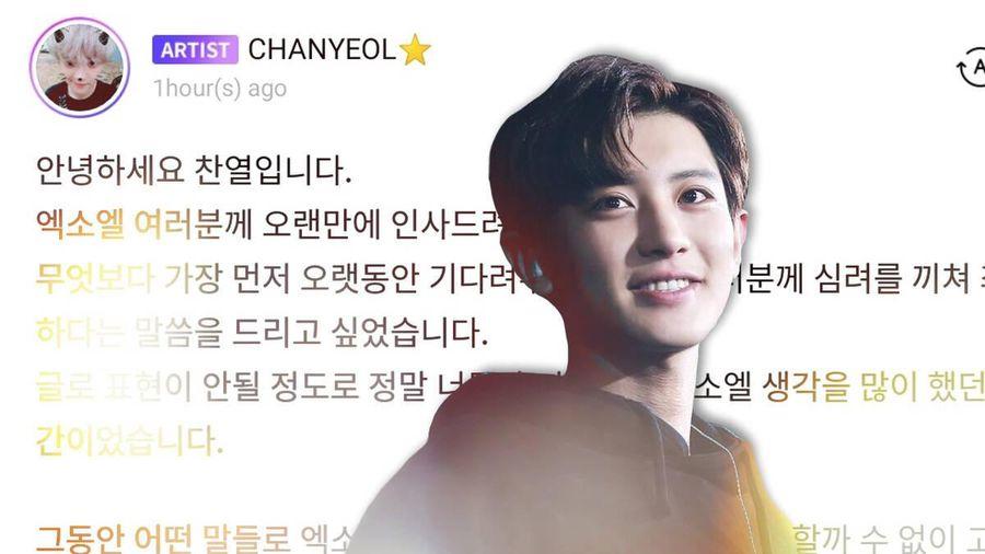 Chanyeol (EXO) lần đầu trải lòng sau thời gian im ắng do lùm xùm đời tư