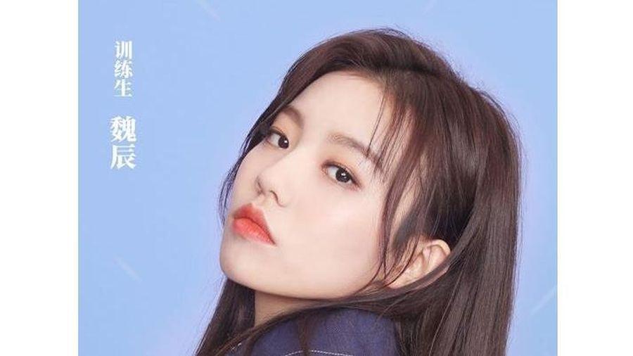 Nữ thực tập sinh 'Thanh xuân có bạn 2' sẽ debut trong nhóm nhạc em gái BLACKPINK?