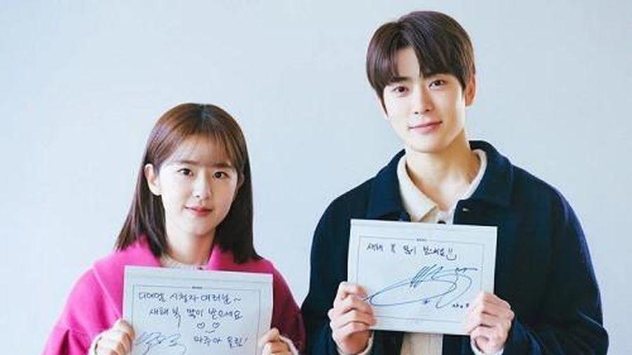 'Dear.M' của Jung Jae Hyun (NCT) phải hoãn ngày lên sóng vì scandal bạo lực học đường của Park Hye Soo