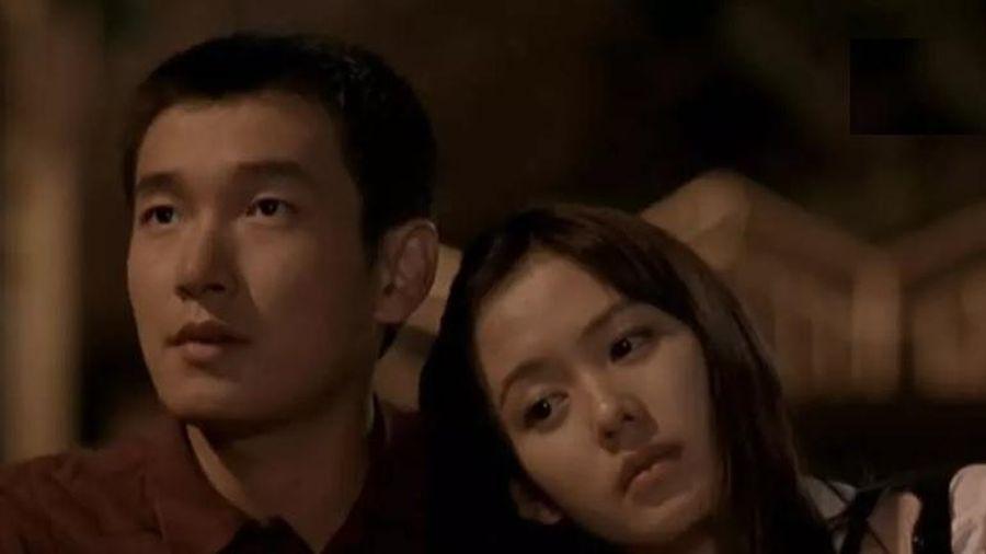 Tài tử là 'tình đầu' màn ảnh của Son Ye Jin giờ ra sao?