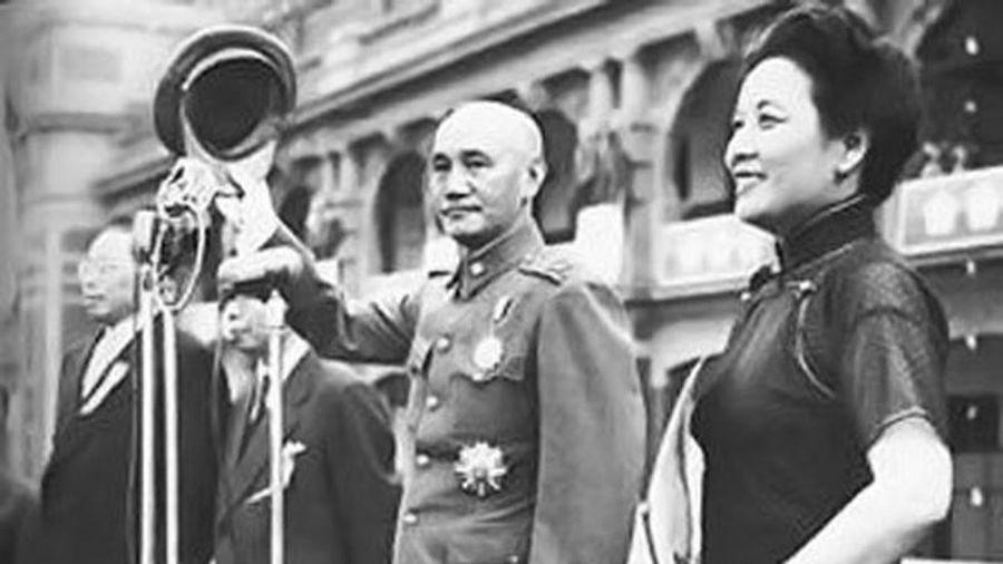 Số vàng Tưởng Giới Thạch bòn rút về Đài Loan siêu khủng thế nào?