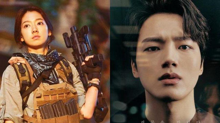 5 bộ phim truyền hình Hàn Quốc được mong chờ nhất tháng 3/2021