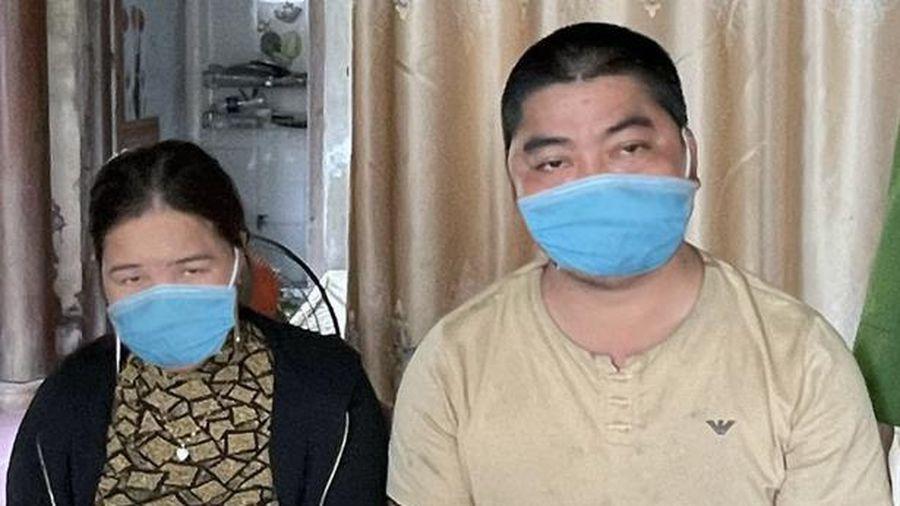 Khởi tố đôi vợ chồng tàng trữ ma túy ở huyện miền núi Hà Tĩnh
