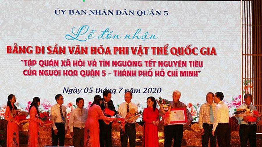 Thành phố Hồ Chí Minh không tổ chức chương trình Đêm Nguyên tiêu