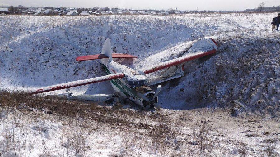 Máy bay lao xuống khe núi tại Mỹ làm 3 người thiệt mạng