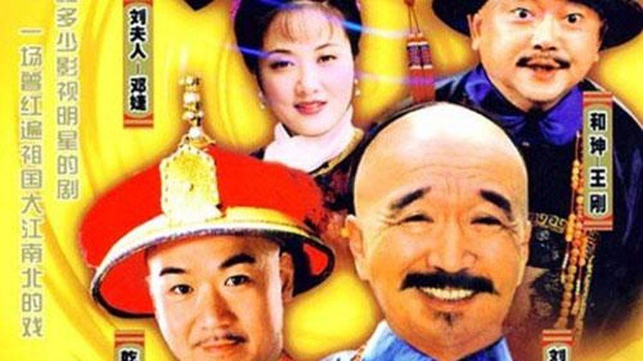 Cuộc sống trái ngược của 'Hòa Thân' và 'Lưu Gù' sau 24 năm