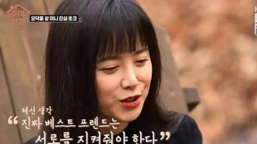 Goo Hye Sun tiết lộ lí do không có bạn thân trong giới giải trí