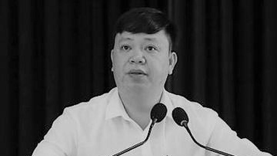 Chánh văn phòng huyện ở Hà Tĩnh tử vong tại phòng làm việc