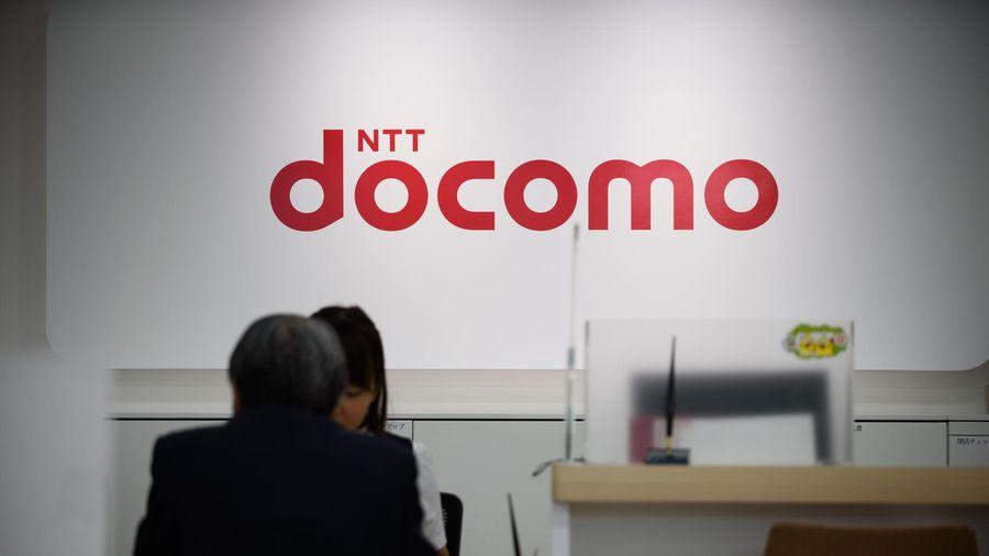Cuộc chiến về giá trên thị trường viễn thông Nhật Bản đang nóng dần
