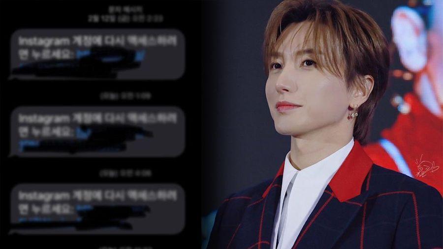 Leeteuk (Super Junior) cầu xin hacker 'buông tha' cho tài khoản Instagram cá nhân