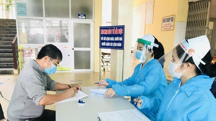 Thực hiện nghiêm túc các biện pháp phòng, kiểm soát lây nhiễm COVID-19 trong cơ sở khám, chữa bệnh