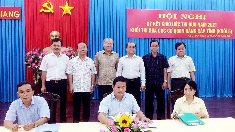 Khối Thi đua các cơ quan Đảng ký kết giao ước thi đua năm 2021