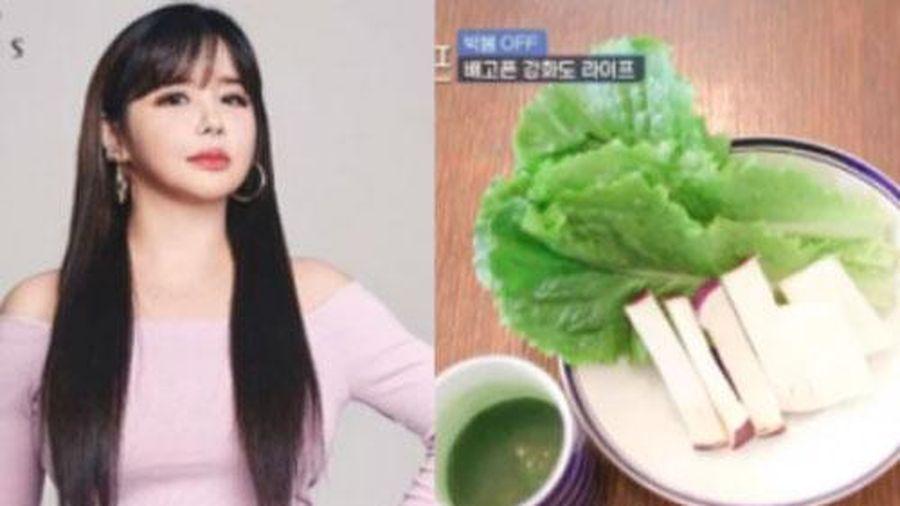Park Bom cuối cùng đã hé lộ chế độ ăn để có được màn giảm 11 kg chấn động Kbiz: Muốn lột xác đúng là không đơn giản!
