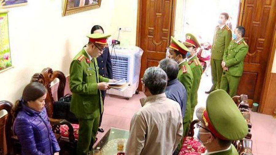 Bắt nguyên Chủ tịch và cán bộ địa chính thị trấn Ngọc Lặc - Thanh Hóa