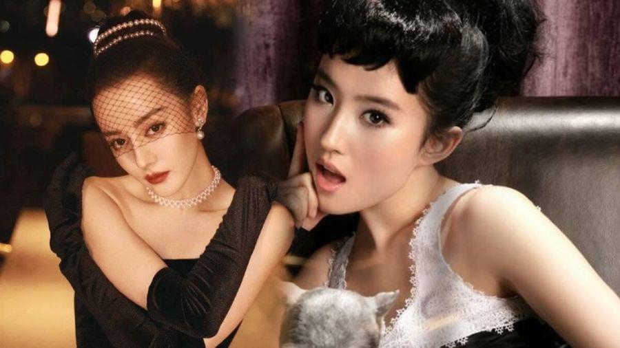 Địch Lệ Nhiệt Ba đẹp hơn Lưu Diệc Phi trong tạo hình Audrey Hepburn?