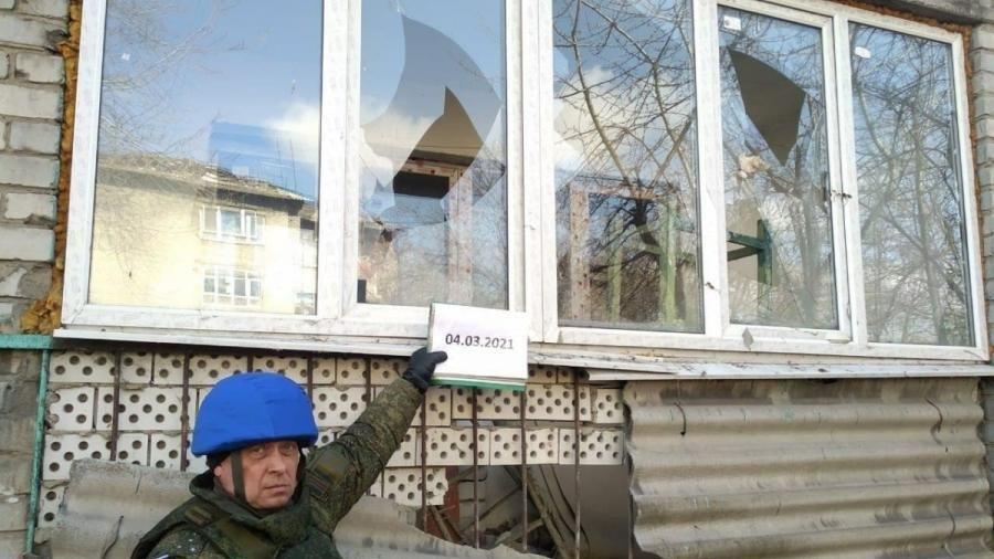 Quân đội Ukraine bắt đầu tấn công trực diện vào Donetsk