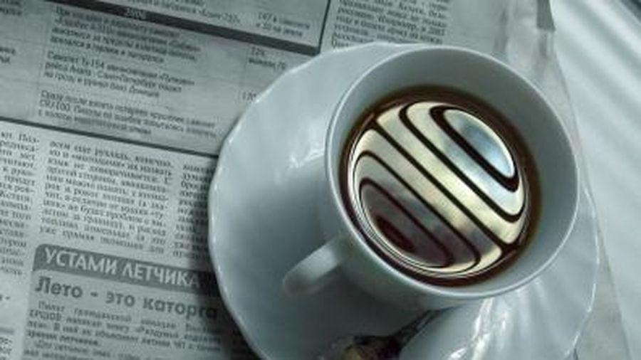 Những thứ có thể thay thế ly cà phê sáng