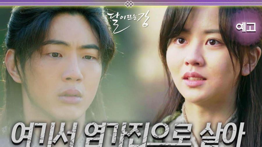 KBS phát thông báo chính thức về phim Sông Đón Trăng Lên: Phân cảnh của Ji Soo sẽ bị xóa hết mức có thể