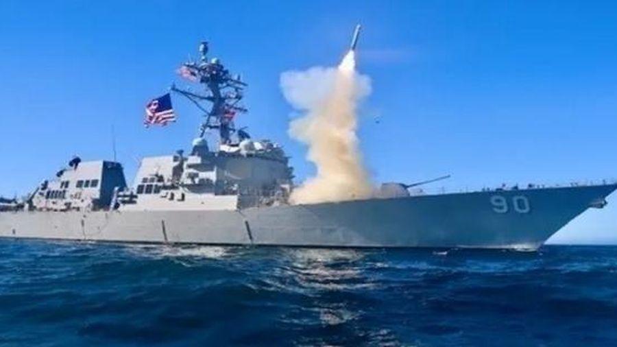 Mỹ cân nhắc thiết lập hệ thống tên lửa ứng phó Trung Quốc