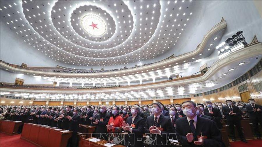 Trung Quốc khai mạc kỳ họp Chính hiệp lần thứ tư khóa XIII