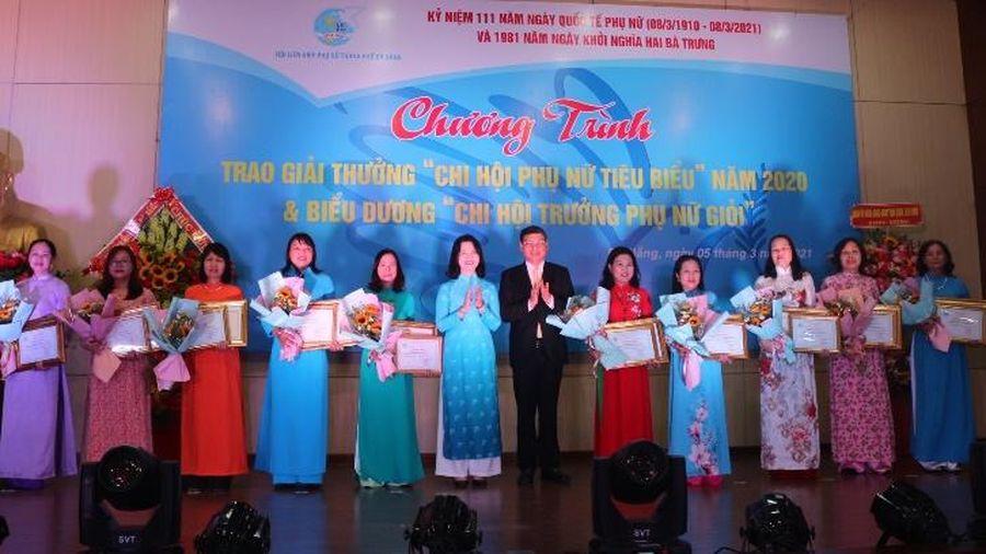 Nâng cao chất lượng tổ chức và hoạt động Hội phụ nữ cơ sở