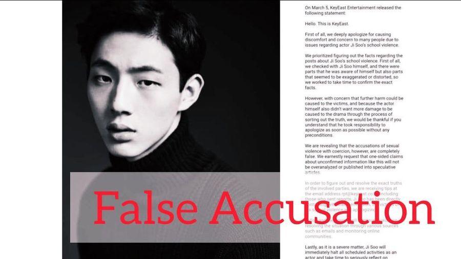 Công ty đại diện phủ nhận cáo buộc bê bối của Ji Soo, netizen phẫn nộ: 'Muốn tẩy trắng hay sao'