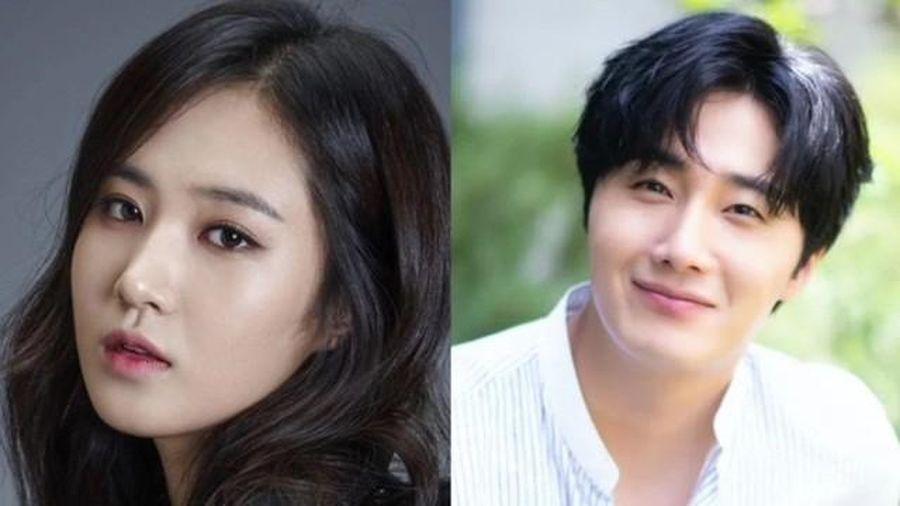 'Ngọc trai đen' Yuri (SNSD) và Jung Il Woo : 'Mối tình' lãng mạn đối đầu với cả xã hội