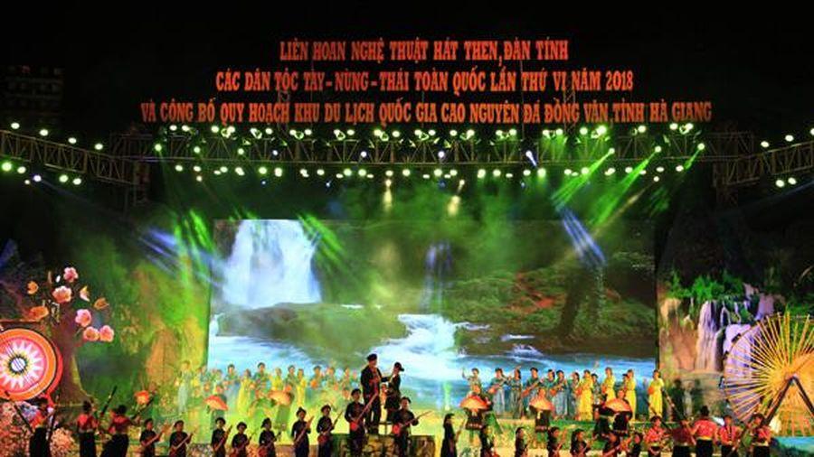 Liên hoan nghệ thuật hát Then, đàn Tính toàn quốc lần thứ VII sẽ diễn ra tại Sơn La