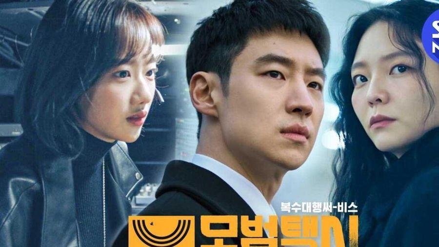 'Nữ idol đẹp nhất Kpop' Lee Na Eun (APRIL) bị 'xóa tên' khỏi bộ phim Taxi Driver do scandal bắt nạt