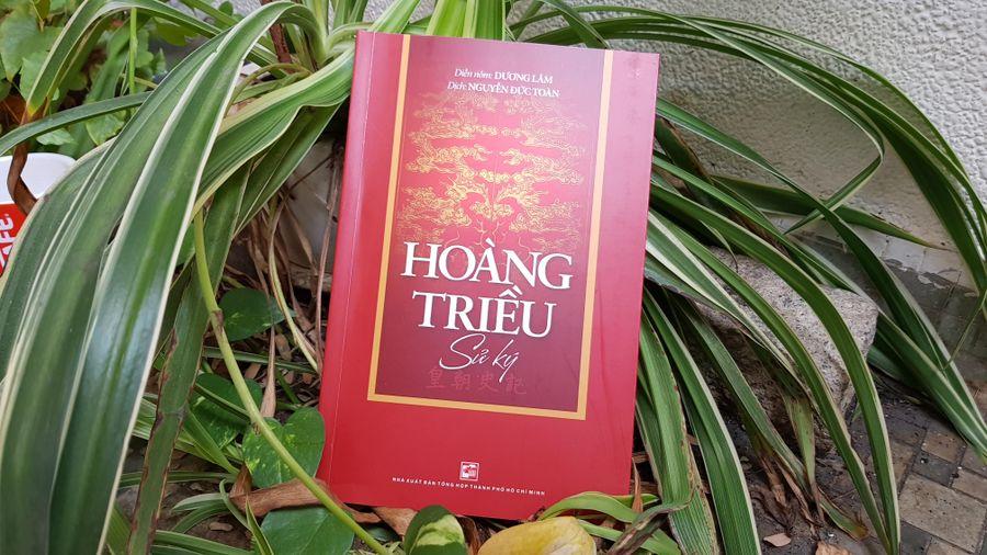 Món ăn đầu độc An Thành hầu Nguyễn Kim qua 'Hoàng triều sử ký'
