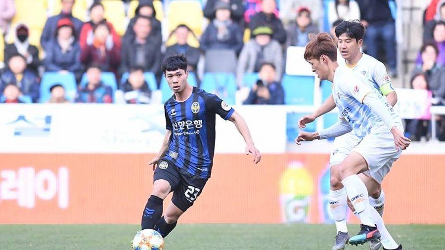 Ngày này năm xưa: Công Phượng chính thức ra mắt K-League