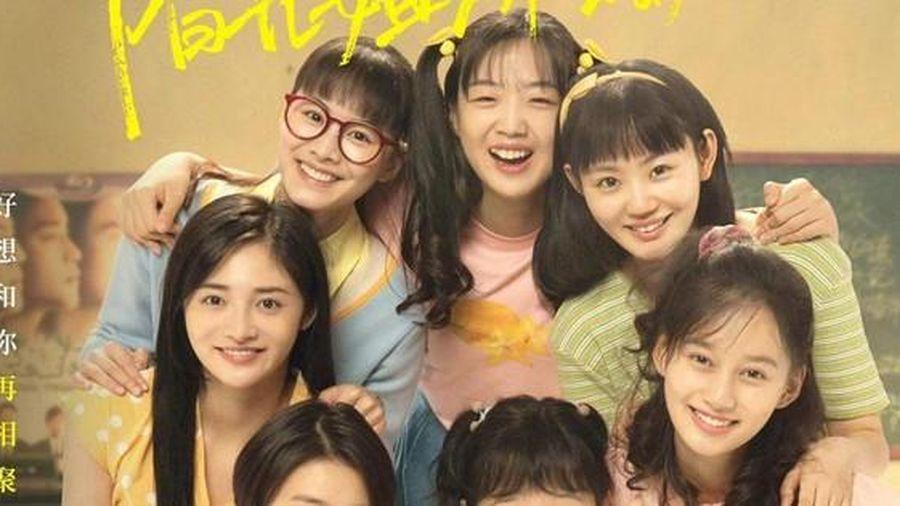 Trung Quốc làm lại phim 'Tháng Năm Rực Rỡ', Chu Khiết Quỳnh sẽ vào vai của Min Hyo Rin