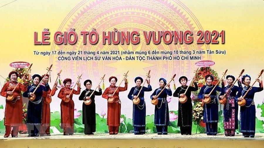 TP. Hồ Chí Minh: Phong phú các hoạt động dịp lễ Giỗ Tổ Hùng Vương