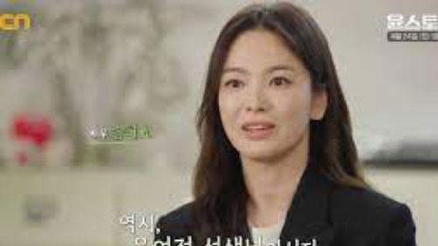Song Hye Kyo qua lời kể của một diễn viên gạo cội: Nhan sắc cực xinh, thấy trên phim phải chụp màn hình để ngắm