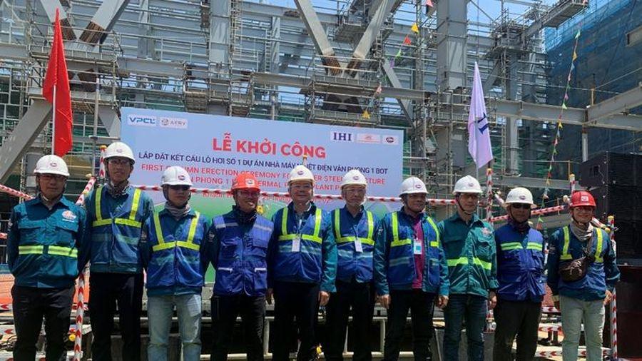 Khởi công lắp đặt kết cấu thép lò hơi số 1 dự án nhiệt điện Vân Phong 1