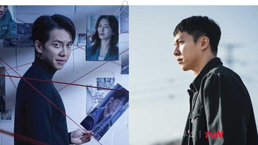 'Mouse': Tột cùng đau đớn của kẻ sát nhân rối loạn nhân cách, cái kết nào cho Jeong Ba Reum?