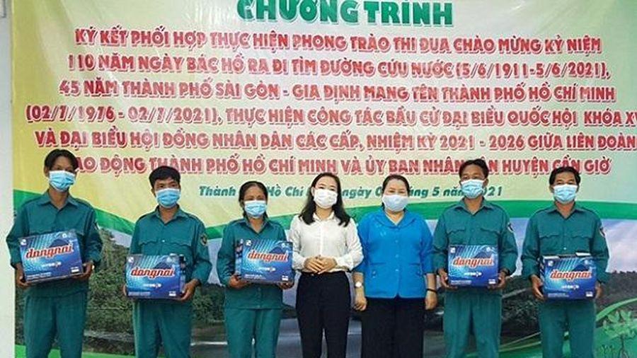 Tổng Công ty Điện lực TP. Hồ Chí Minh (EVNHCMC) đồng hành với Liên đoàn Lao động TP. Hồ Chí Minh chăm lo cho đoàn viên khó khăn