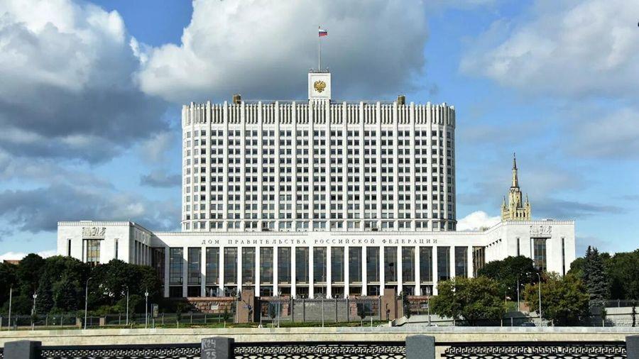 Chính phủ Nga thông qua việc bãi bỏ Hiệp ước Bầu trời Mở