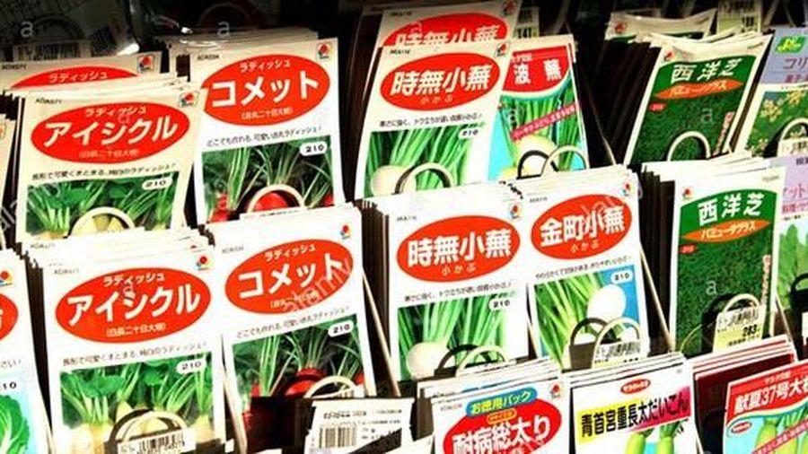 Bảo vệ sản phẩm nông nghiệp