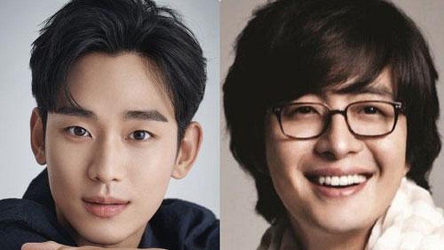 Kim Soo Hyun phá kỷ lục cát-xê 'ông hoàng' Bae Yong Joon nắm giữ suốt 14 năm, mức tiền thế nào mà dân tình sốc đến thế?