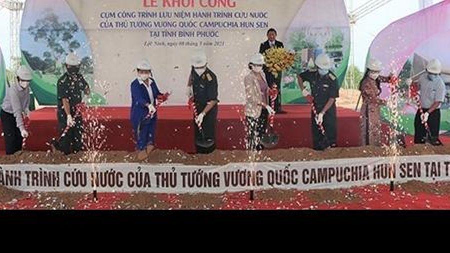 Xây dựng cụm công trình lưu niệm hành trình cứu nước của Thủ tướng Hun Sen