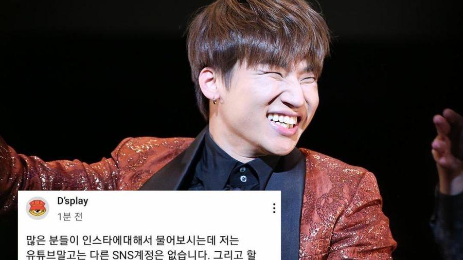 Fan hí hửng vì Daesung lập tài khoản Íntargram, nhưng hóa ra tất cả chỉ là cú lừa