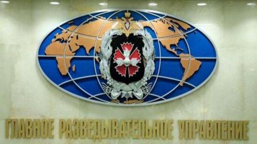 Tình báo Nga bị nghi tấn công nhân viên chính phủ Mỹ