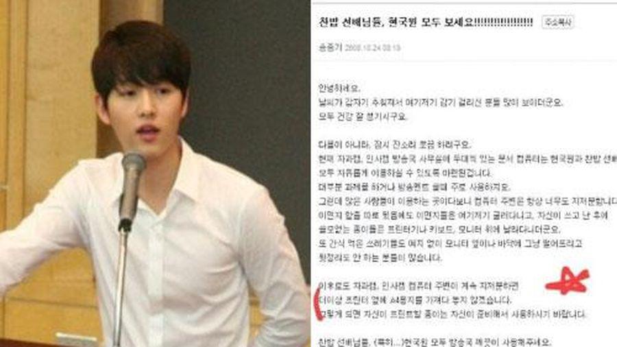 Bài đăng của Song Joong Ki thời đại học bỗng bị 'đào' lại, ai ngờ học trưởng đẹp trai 'huyền thoại' hồi đó khác hẳn bây giờ