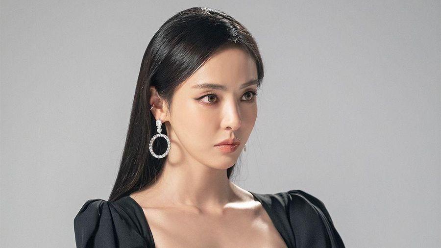 Lee Da Hee thay thế Seo Ye Ji