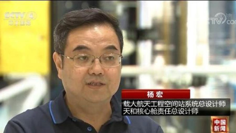 Trạm không gian của Trung Quốc có tuổi thọ 10 năm