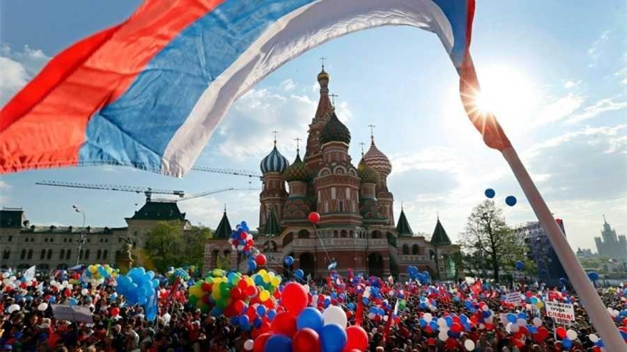 Việt Nam gửi điện mừng quốc khánh Liên bang Nga
