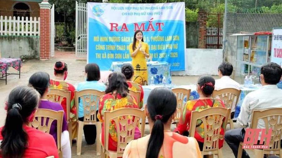 Ra mắt 'Đường sách' - Hướng đến văn hóa đọc trong cộng đồng dân cư