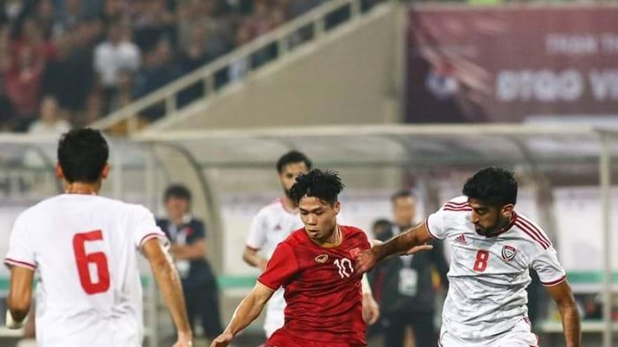 Treo thưởng 2 tỷ đồng nếu đội tuyển Việt Nam hòa hoặc thắng UAE