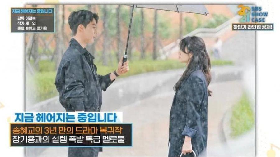 Song Hye Kyo - Jang Ki Yong tình bể bình trong phim mới